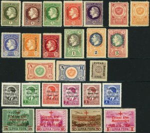 MONTENEGRO Postage EUROPE Stamp Collection Mint LH