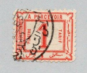Egypt - Sc# J3 Used    /     Lot 0621206