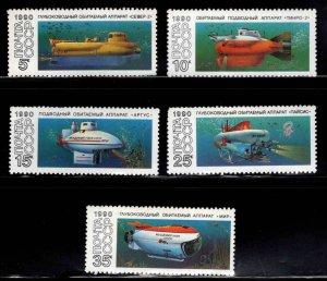 Russia Scott 5941-5945 MNH**  Submarine set
