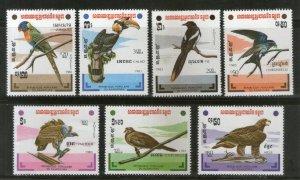 Cambodia MNH 427-33 Birds Fauna 1983