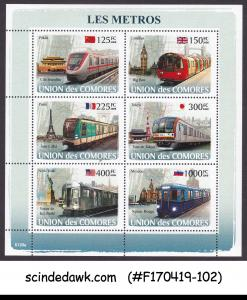 COMOROS - 2008 METRO TRAIN / RAILWAY - MINIATURE SHEET MNH