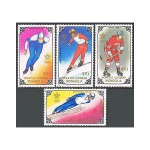 Mongolia 1717-1720,1721,MNH.Olympics Calgary-1988.Winners.Speed skating,Ski jump