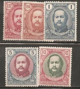 Paraguay SC  C163-7 MNH