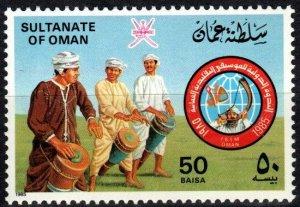 Oman #270  MNH CV $6.50 (X3378)