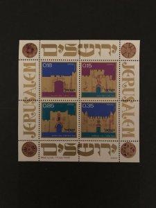 Israel 1971 #450a S/S, MNH, CV $2.75