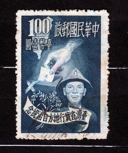 J22912 JLstamps 1951 china taiwan used #1038 election