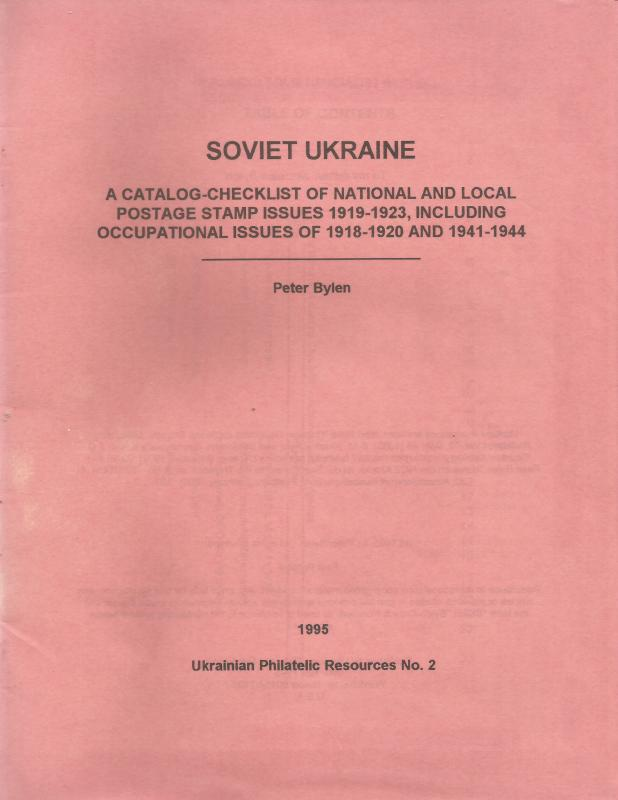 SOVIET UKRAINE Catalog-Checklist - Photocopy