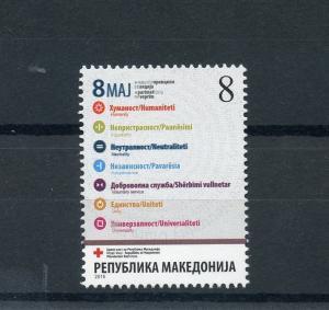 Macedonia 2015 MNH Macedonian Red Cross 1v Set Medical Health Stamps