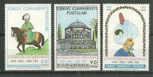 1966 Turkey complete Sultan Suleiman set of 3 MNH SCV$4.00