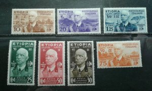 Ethopia #N1-7 mint hinged (N4 has thin) e201.6537