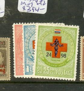 THAILAND (P1502B)  RED CROSS SCB7  MOG38-40  MOG