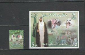 SAUDI ARABIA:  Sc. 1385,a /**KINGDOM OF HUMANITY** / Single & SS  /MNH.