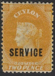 CEYLON 1867 SG01 2d oveprinted SERVICE fine unused.........................29221
