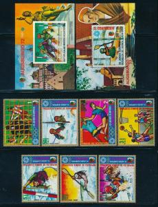 Equatorial Guinea - Munich Olympic Games MNH Complete Set-2 (1972)