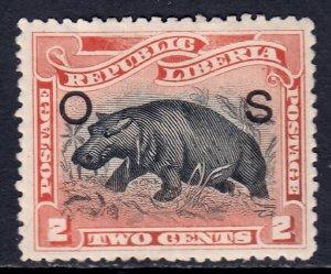 Liberia - Scott #O32 - MNG - SCV $2.75