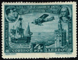 SPAIN STAMP 1930 Completion of the Ibero-American Exhibition MH/OG 4 PTA