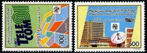 HERRICKSTAMP LIBYA Sc.# 1403-04 Telecom '91