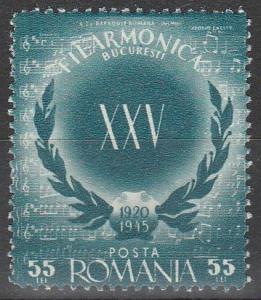 Romania #602 MNH (S4063)