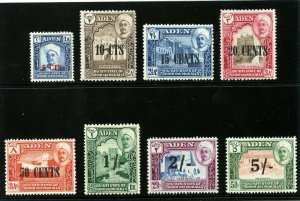 Aden - Qu'aiti 1957 QEII New Currency set complete MLH. SG 20-27. Sc 20-27.