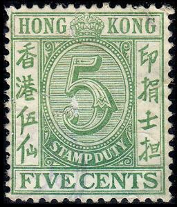 Hong Kong  Scott 167 (1938) Used F-VF, CV $20.00