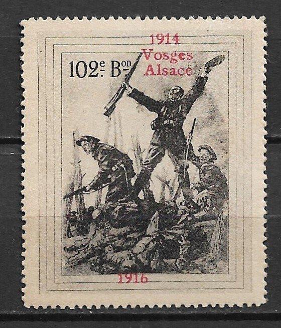 WWI France 102nd BN Infantry Cinderella MNH