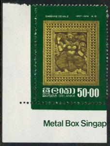 Sri Lanka Scott 550 Mint never hinged.