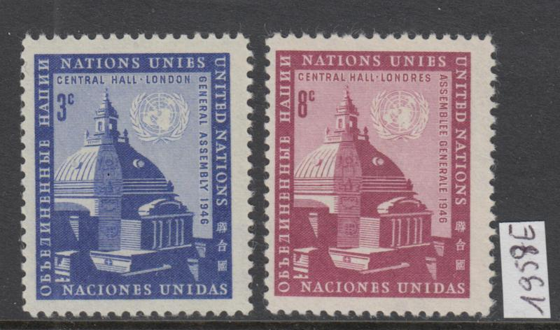 XG-X609 UNITED NATIONS - New York, 1958 London General Assembly MNH Set