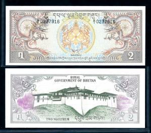 [98936] Bhutan ND 1981 2 Ngultrum Bank Note UNC P6