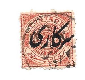 India Hyderabad 1905 - Scott #19