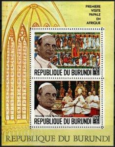 Burundi #B45 F-VF Unused CV $4.50 (X8376)