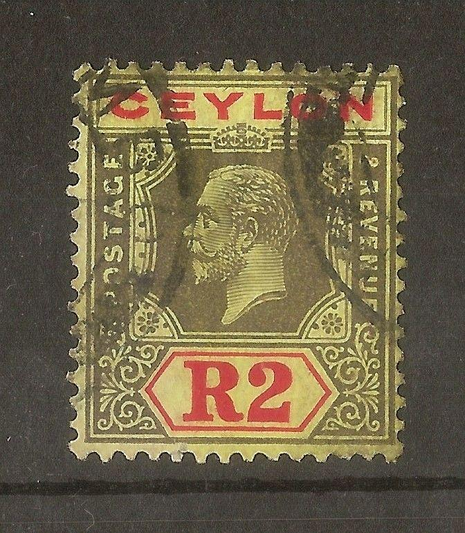 Ceylon 1923 2R SG355 Used Cat£14