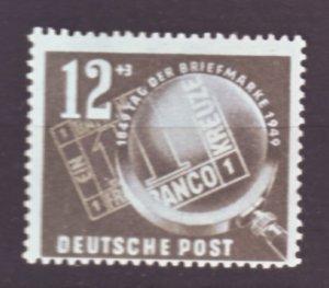 J22431 Jlstamps 1949 germay ddr set of 1 mnh #b14 stamps