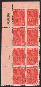 Doyle's_Stamps: July 1940 Lions International Convention Plate Numbered Block