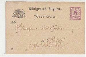 Early Germany Bavaria 5 pfennig Stamp Crest Card Ref 35035