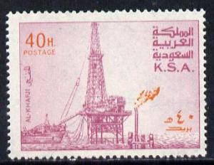 Saudi Arabia 1976-81 Oil Rig at Al-Khafji 40h with invert...