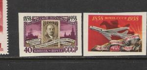 RUSSIA 2100-2101 MNH IMPERF. R13-129