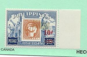 Philippines, 829, Surcharged Red Single, **Hinged**