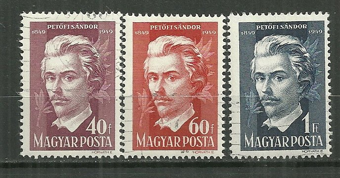1949 Hungary 848-50 Petofi Issue C/S MH