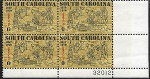 US #1407  Plate Block.  Symbols of South Carolina