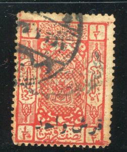 SAUDI ARABIA;  1925 NEJDI Occupation (Aug) Hejaz/Mecca surch. used 1 on 1/2pi