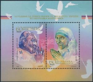 Macedonia 10th anniversary of Europa CEPT stamp in Macedonia block WS221040