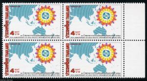THAILAND SCOTT#1064 &  1126 BLOCKS OF FOUR  MINT NH