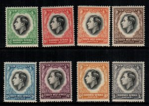 South West Africa  125 - 132   MNH  cat $ 5.50 333