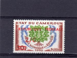 Cameroun 1961 Sc#351 WRY Uprooted Oak ovpt Red New values (1) MNH VF
