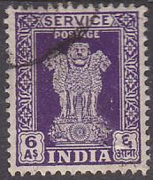 India O120 Hinged Used 1950 Capital of Asoka Pillar
