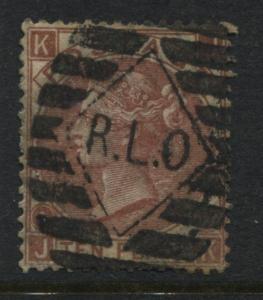 1867 10d brown Plate 1 JK with R.L.O. (Returned Letter Office) cancel