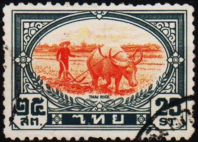 Thailand. 1941 25s S.G.295 Fine Used