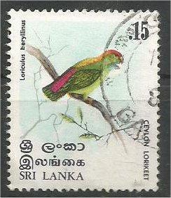 SRI LANKA, 1979, used 15c, Birds, Scott 565