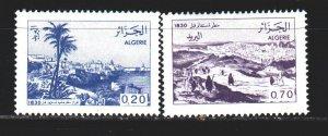 Algeria. 1984. 857 II-58 II from the series. Algeria, Mostaganem City of Alge...