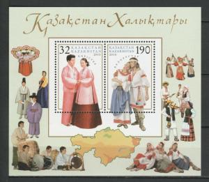 Kazakhstan 2010 Traditional Costumes MNH Block
